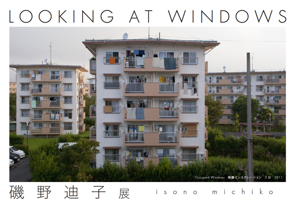 LOOKING AT WINDOWS - Michiko Isono